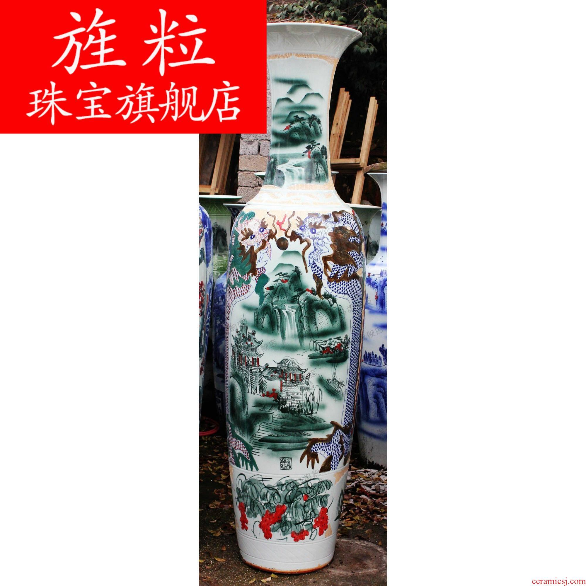 Q7H - 025 jingdezhen ceramics powder enamel antique vase of large landscape painting the living room hotel decoration