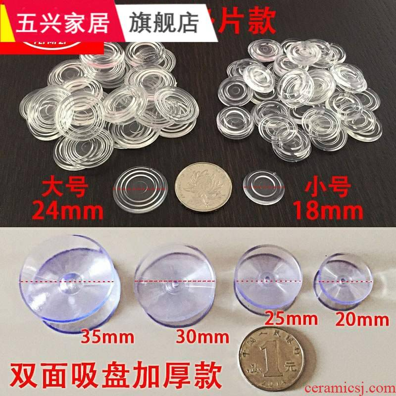 Transparent strong double sided suction cups silicone non - slip gasket small tea table desktop glass vacuum chuck fixed post mail