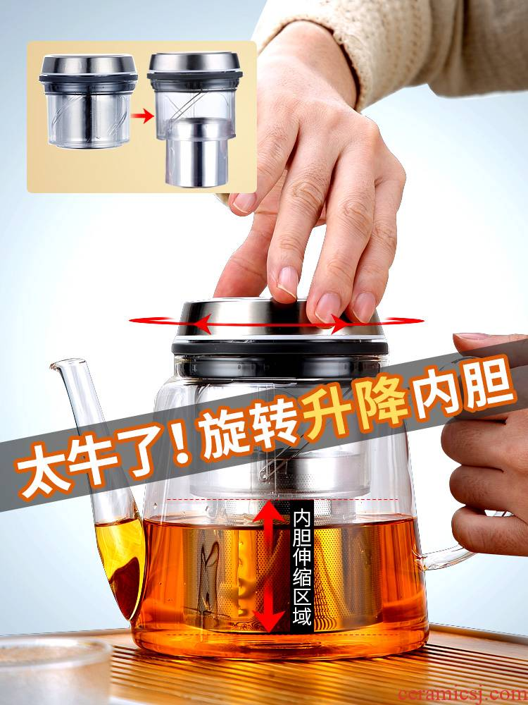 Tang Feng glass lift the teapot set of small household heat transparent filter with tea pot of kung fu modern Japanese Z