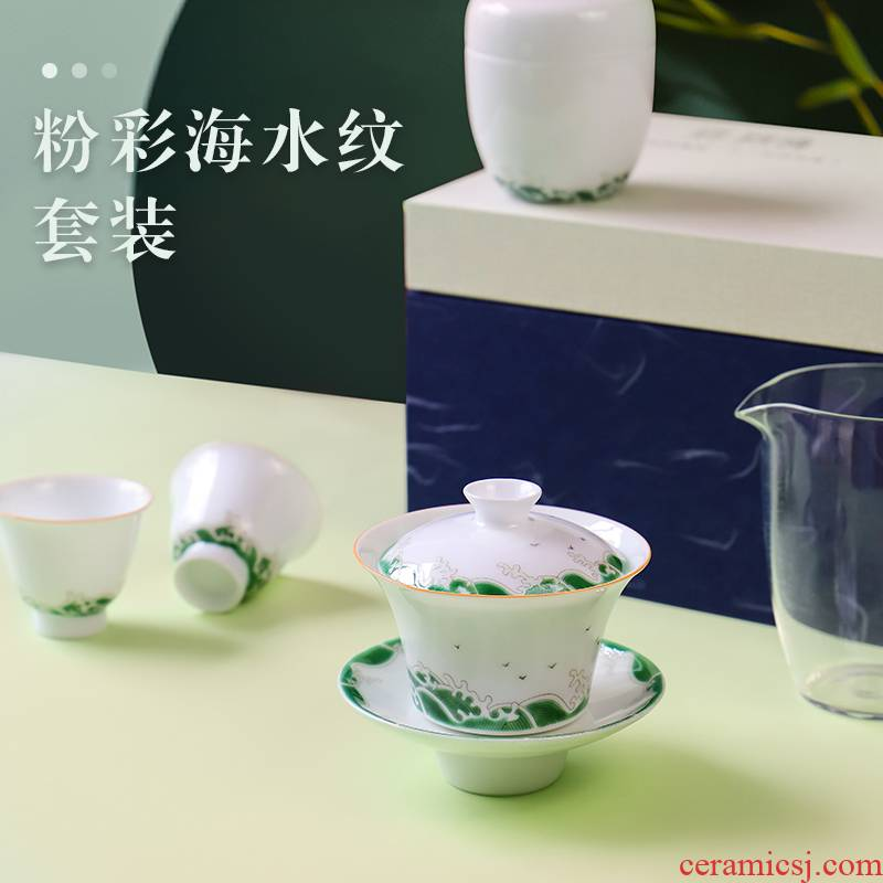 Three to escape this hall jingdezhen pastel tureen trumpet tea cups suit household kung fu tea tea bowl