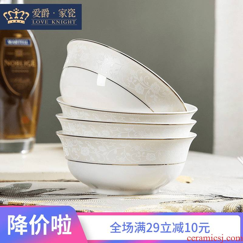 Jingdezhen ceramic eat rainbow such use household size 6 6 inches dishes suit large soup bowl noodles bowl steaming food bowl