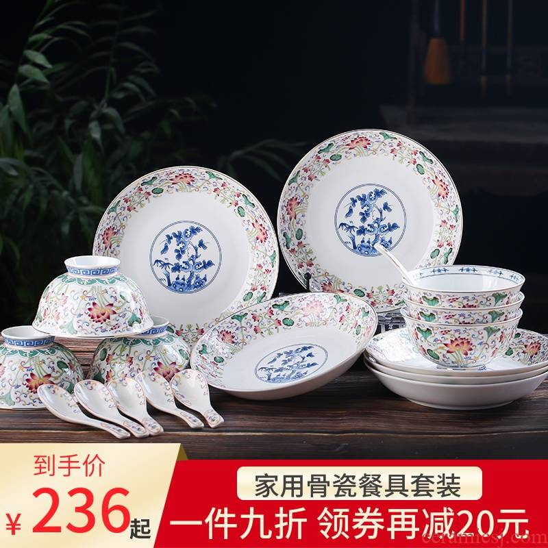 Ipads bowls up phnom penh dish suit household jingdezhen ceramic tableware creative contracted Europe type bowl dish soup bowl
