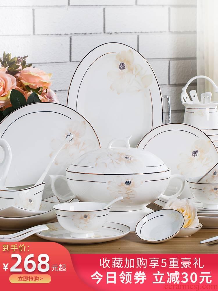 The dishes suit household European - style up phnom penh 56 skull porcelain tableware suit of jingdezhen ceramic bowl dish combination