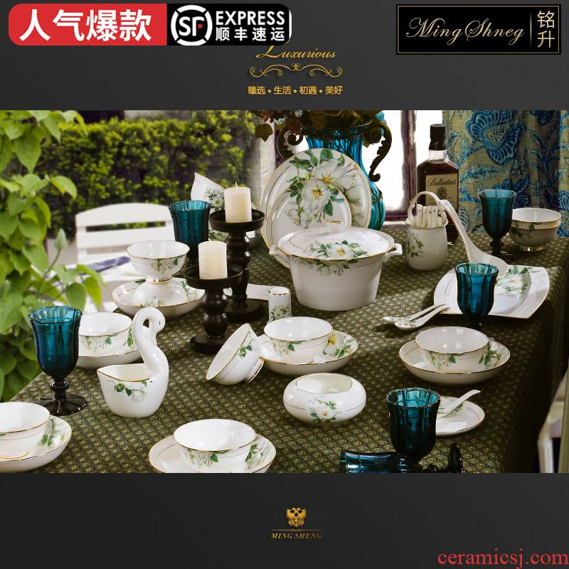 Ming litres of porcelain of jingdezhen ceramic tableware dishes suit household skull 60 Chinese JinHe - gardenia flower
