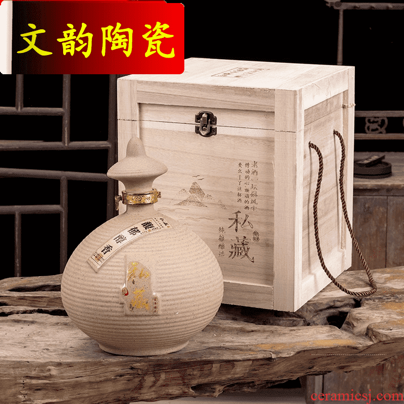 Wen rhyme household jar ceramic antique decoration ideas the empty bottle liquor JinHe