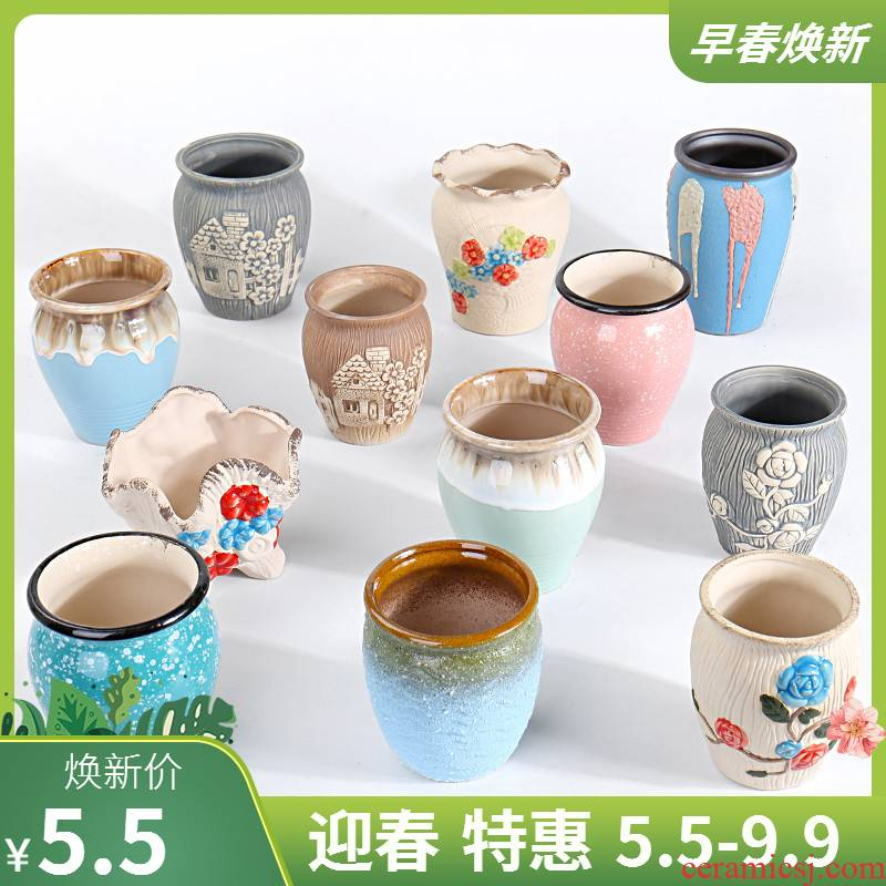 More meat meat plant POTS ceramic special offer a clearance through pockets tao cuhk small caliber mage high old from running