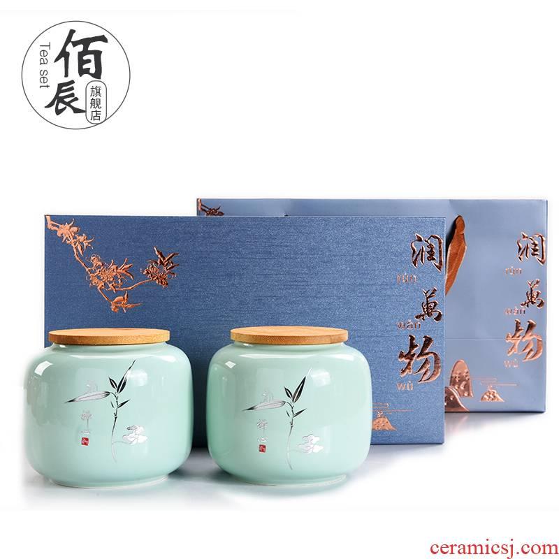 Gift tea packaging Gift box general tea, green tea pu 'er tea pot ceramic seal half jins to the empty box