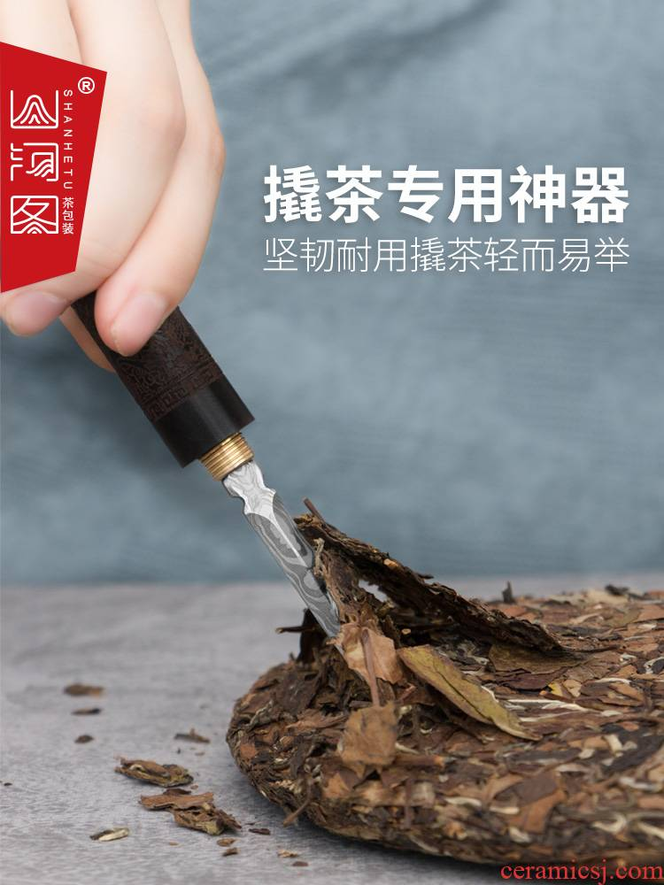 Special tea tea tea knife knife ChaZhen pattern steel knife pried cone white tea, black tea tea tea cake Special tools