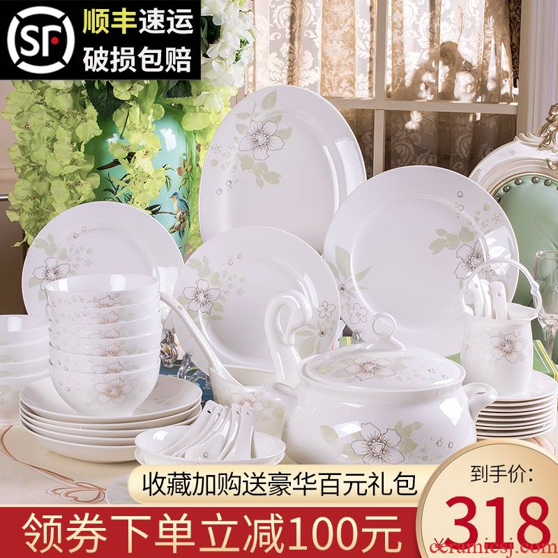 Cutlery set dishes home European ipads bowls dish bowl chopsticks combination western - style jingdezhen ceramic dishes and contracted