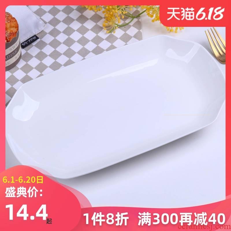 Jingdezhen ceramic creative individual fish plate Japanese pure white ceramic microwave oven square steamed fish dish plate