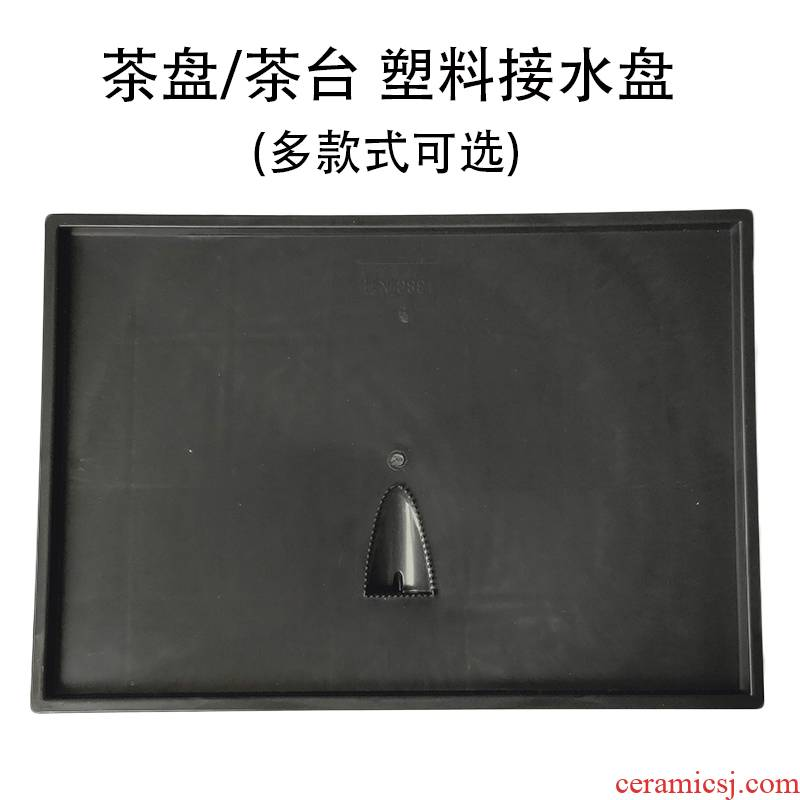 Tea tray plastic drainage tray drawer embedded water pans chassis Tea Tea water storage tray accessories