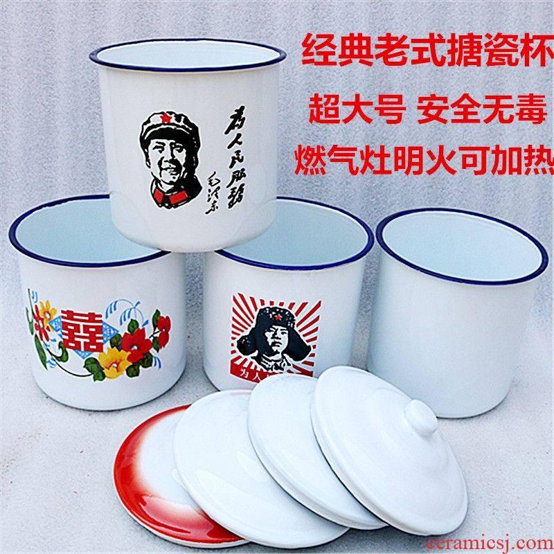 Tea just child stainless steel enamel ChaGangZi oversized Tea urn large beer package mail enamel nostalgic restaurant