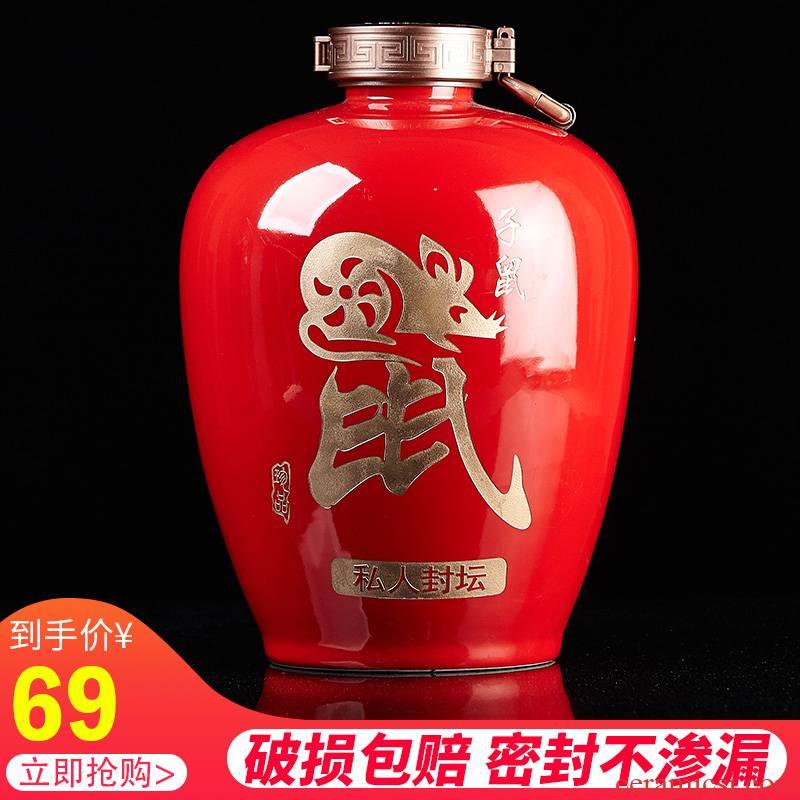 Jingdezhen special custom mercifully jars ceramic 5/10 jin liquor bottle jar household seal it wine jars