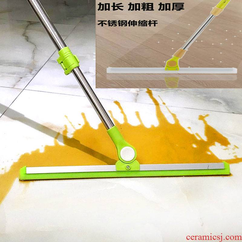 Silica gel to shave bold the extension rod 】 【 wipers household glass shave marble tile magic broom