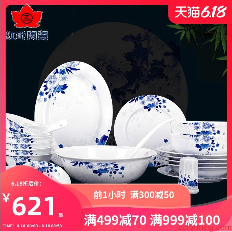 Red leaves jingdezhen ceramic tableware suit household dish dish suits for glair of blue and white porcelain head LanXin 28