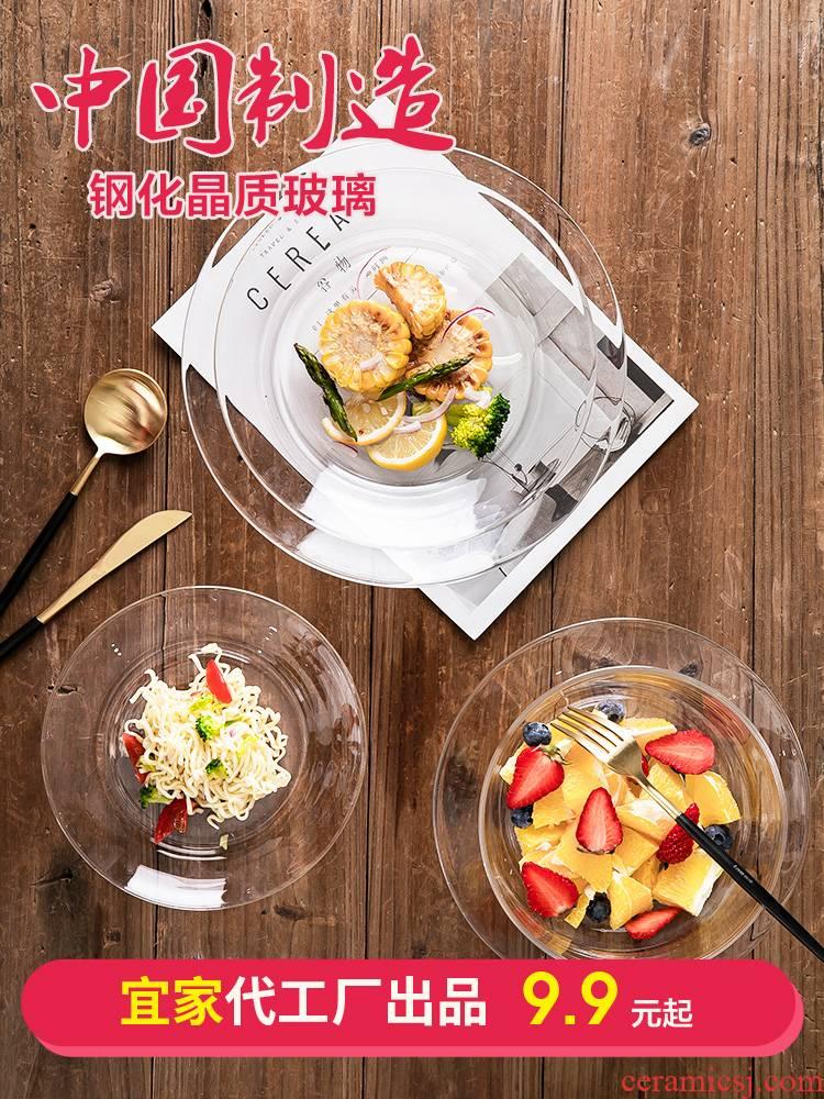 Fiji trent microwave toughened transparent glass fruit salad plate tableware heat - resistant creative dish dish dish home
