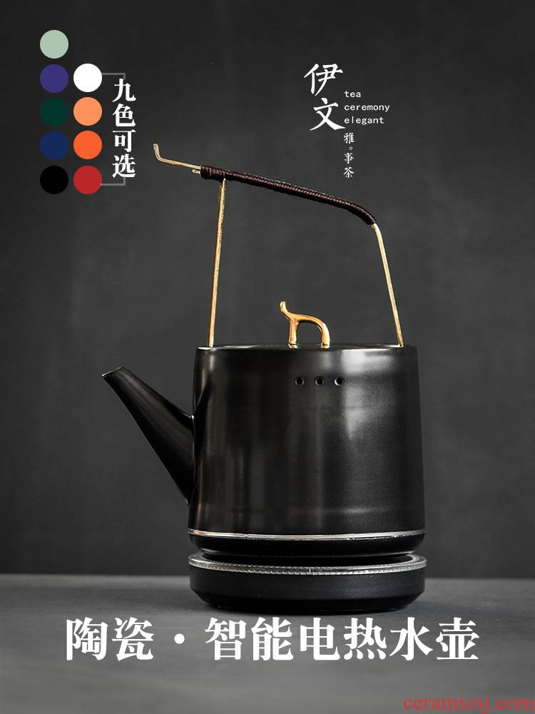 Evan ceramic special kettle household automatic electric boiling kettle pot TaoLu tea tea is special