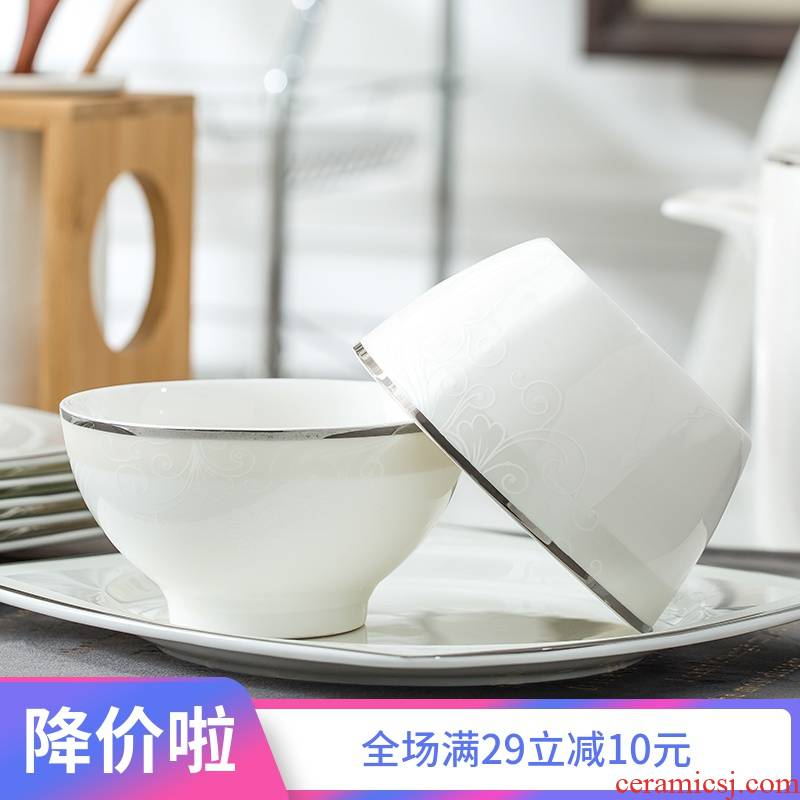 Ceramic dish dish dish beefsteak pan European ipads porcelain tableware creative home dishes set combination