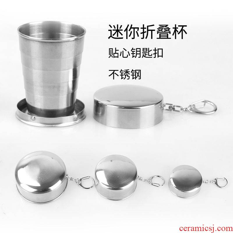 Stainless steel folding telescopic cup portable is suing travel portable wash gargle cup men 's and women' s mini cups small glass