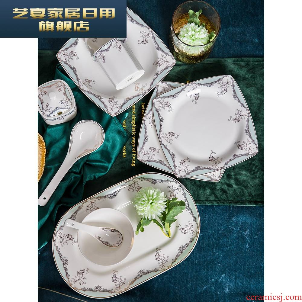 3 PLT ipads porcelain tableware suit European dishes home bowl bowl dish bowl chopsticks Chinese jingdezhen ceramic bowl dish