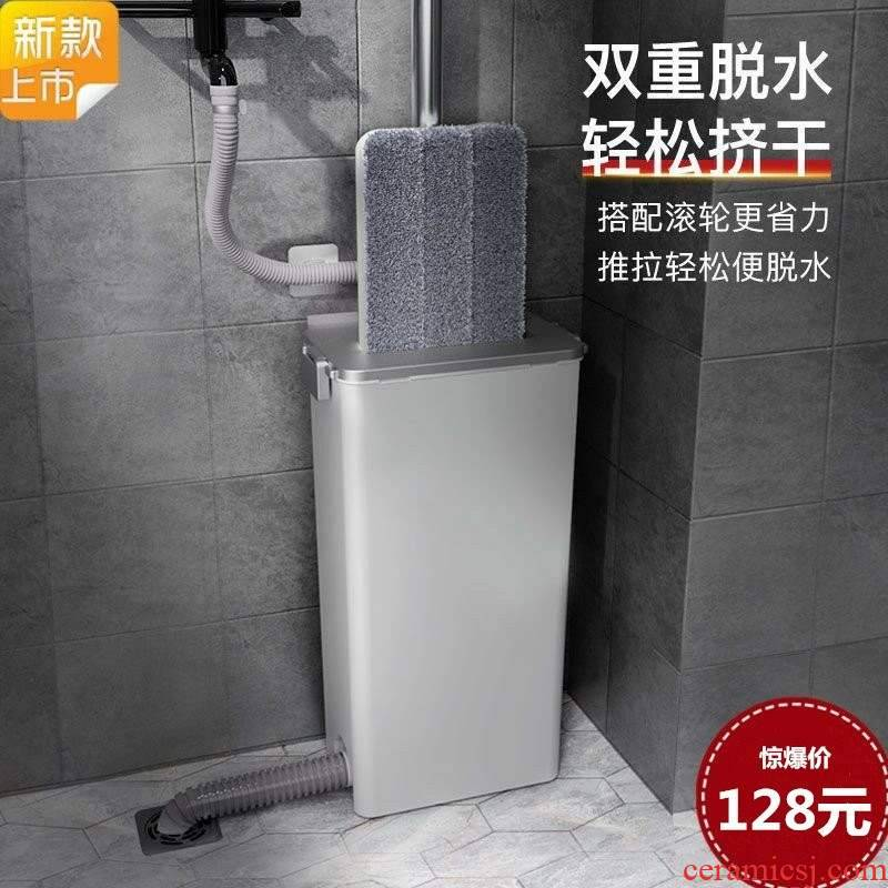 The Quiet home large flat mop special ceramic tile floor dry wet amphibious yituo an artifact lazy energy saving