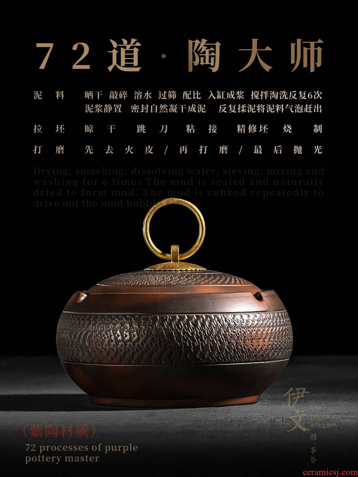 Evan ceramic creative ashtray with cover home sitting room fly ash prevention office furnishing articles Japanese restoring ancient ways