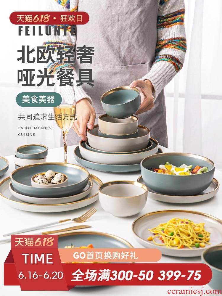 Fiji trent Nordic light key-2 luxury jingdezhen ceramic dishes suit household ins creative dishes chopsticks tableware portfolio