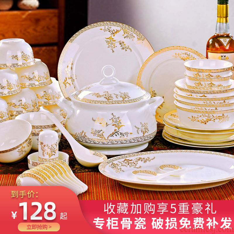 Dishes suit household ipads porcelain tableware ou shi huang up phnom penh Dishes eat bowl chopsticks combination of jingdezhen ceramics