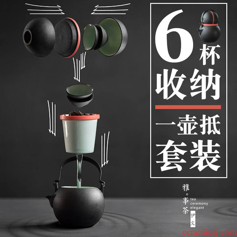 Evan ceramic pot of girder crack cup portable travel kung fu tea set office teapot is suing small suit
