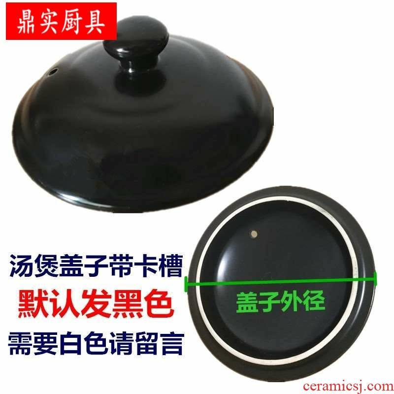 Sand pot soup pot pot ceramic saucepan son home white clay pot soup can cover tisanes casserole lid