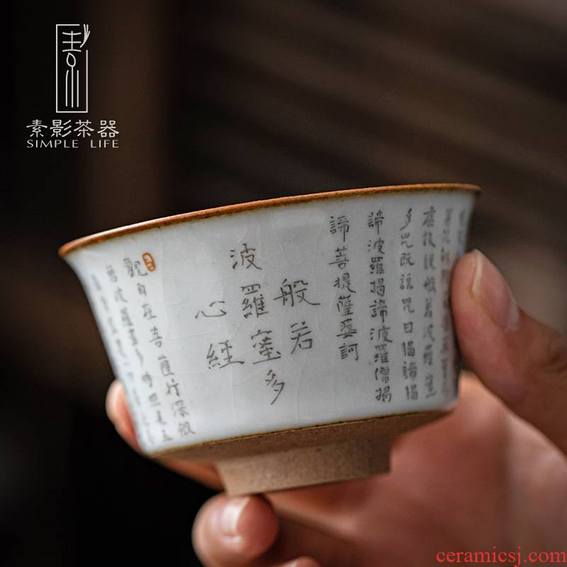 Plain film your up heart sutra of kung fu noggin restoring ancient ways single cup sample tea cup master individual cup of kung fu tea set