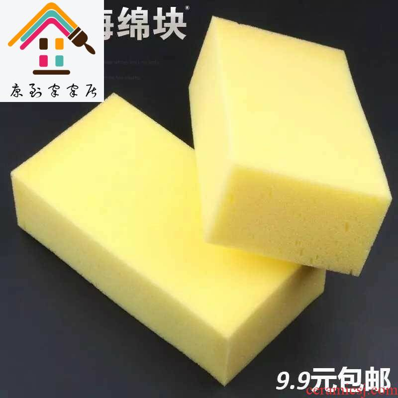 Customized high density car wash sponge mop the floor tile which glass suction sponge bag in the mail