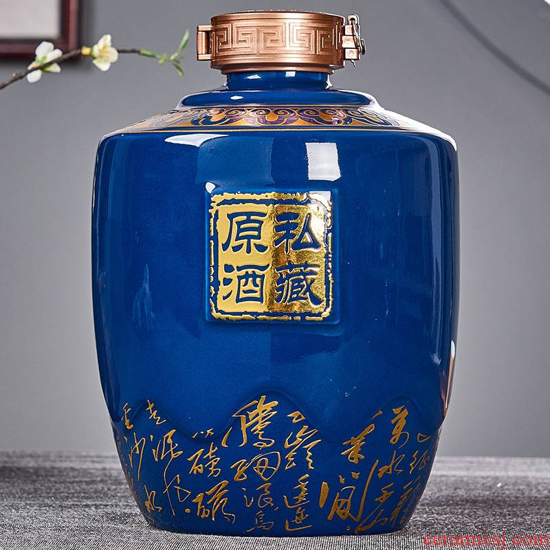 5 jins of sealed jars of jingdezhen bottle red, yellow, blue, high temperature polymer cover possession of virgin pulp liquor jugs
