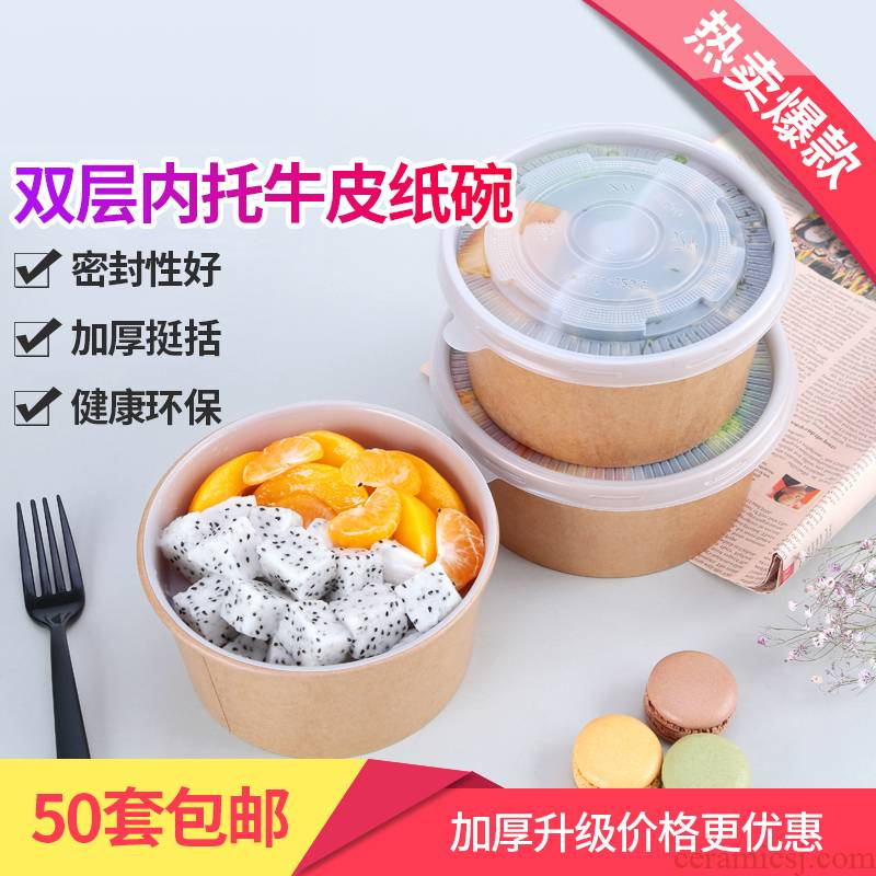 One - off double - layer lunchbox kraft paper tableware take - out packaging box round lunch box lunch box snack box soup bowl.