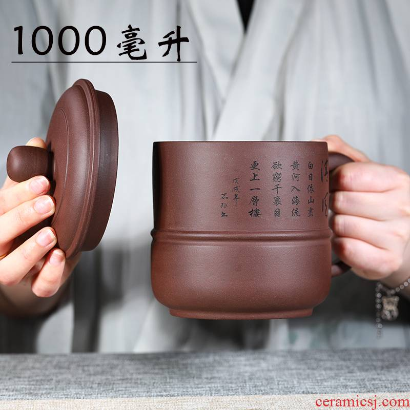 T 1000 large capacity of purple sand cup yixing purple sand all hand ceramic cups with cover the old male lady home