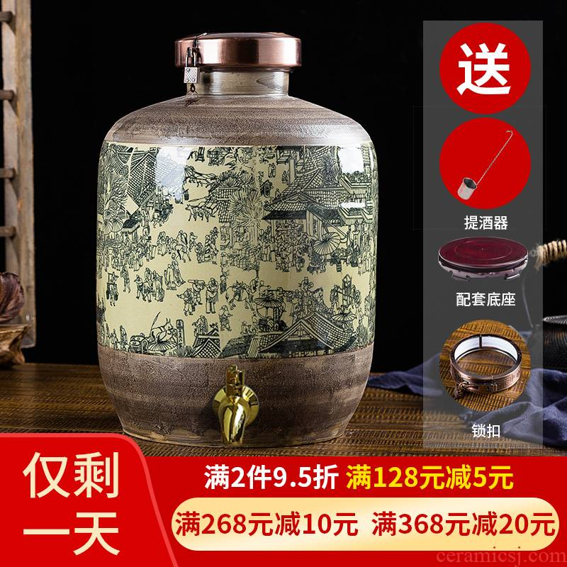 Jingdezhen archaize jars home sealing liquor bottle ceramic bottle it 10 jins 30 jins F9UQXWfb 50 kg