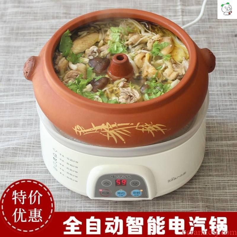 Special economic chicken bottom pot bao chicken hot electric steam kettle economic household ceramic pot of yunnan economic purple