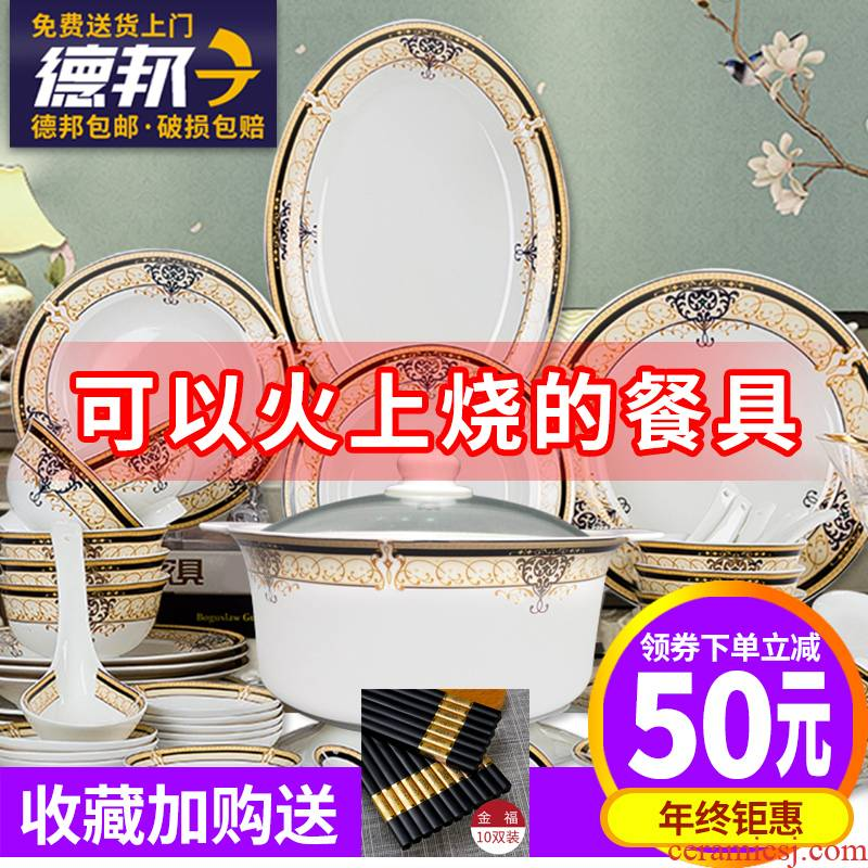 Jingdezhen ceramic ipads China tableware and dishes European household gifts chopsticks to eat dishes suit