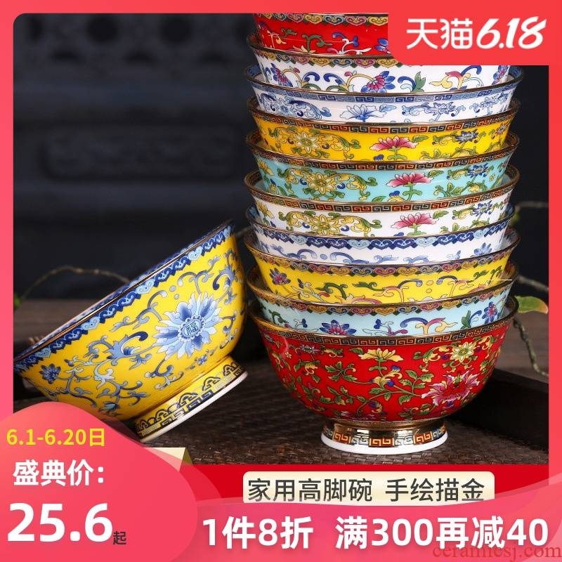 Jingdezhen domestic ceramic bowl antique tall bowl of individual job against the hot longevity to use custom 4.5 inch small bowl