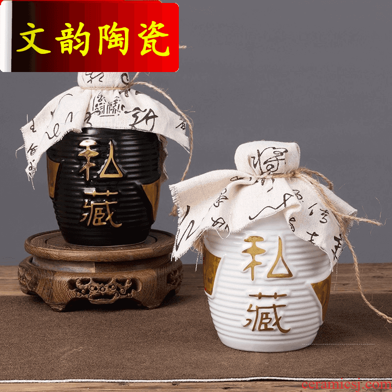 Wen rhyme ceramic bottle decoration ideas antique white empty wine bottle sealed jar small home with you