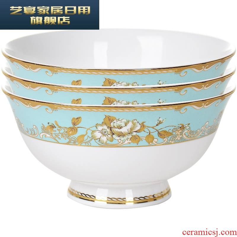 1 HMD tangshan ipads porcelain tableware of household ceramic bowl up phnom penh soup bowl set 6 inches tall foot best rainbow such as bowl, 3