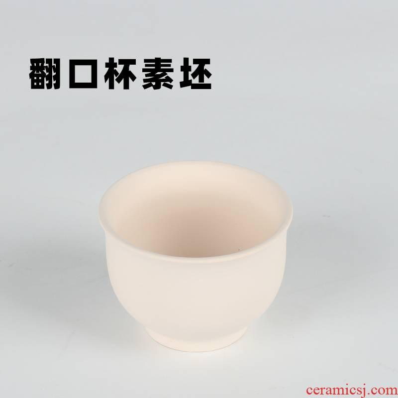 Ceramic art paintings, billet turn 50 Ceramic koubei semi - finished drawing tool Ceramic art would materials