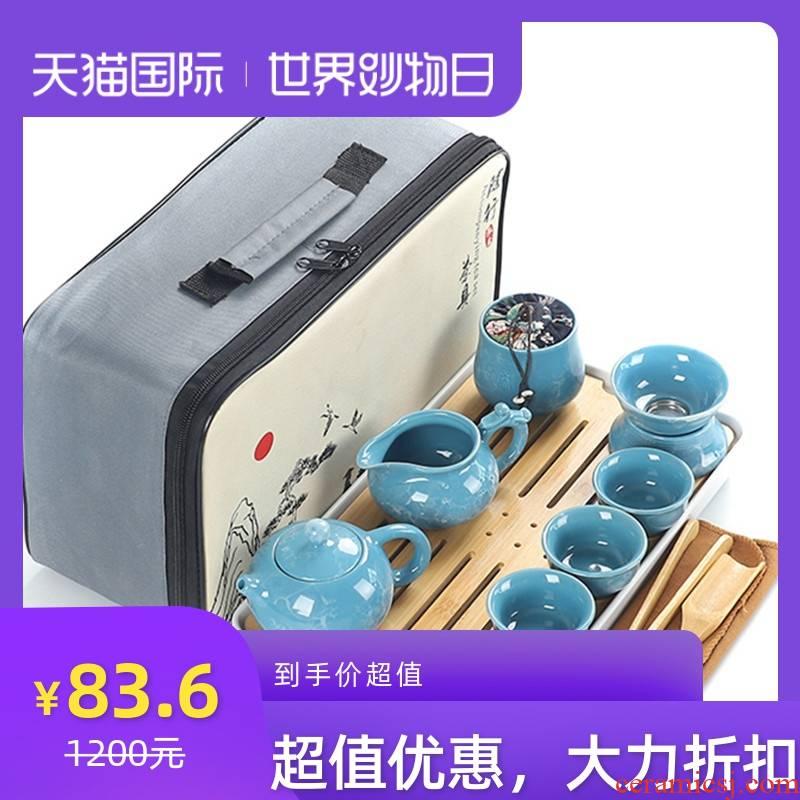 Travel kung fu tea set ceramic portable a pot of four parts of a complete set of tea tray tanker the loaded tea tea