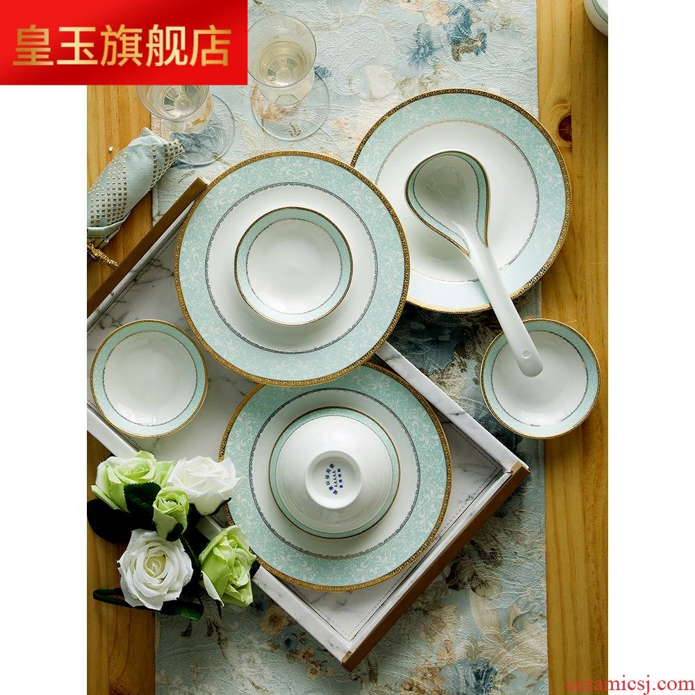 8 PCQ dishes suit household combination of European new jingdezhen ceramic tableware suit American dishes ipads China Jane