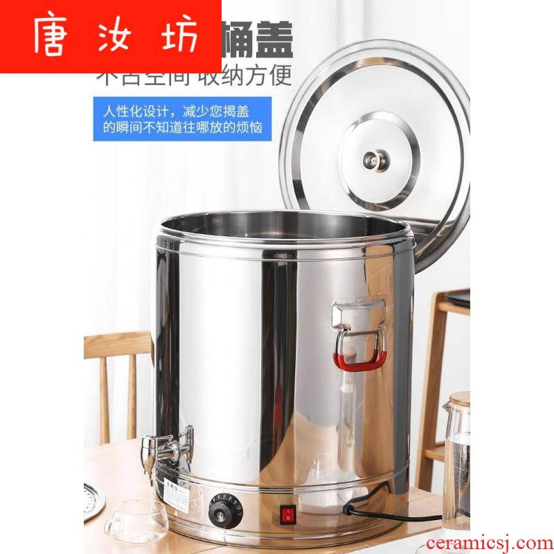 Steel drum drum drum induction cooker keeping the water tank barrels of cooking noodles fast barrel milk tea bucket of milk tea barrel ltd.