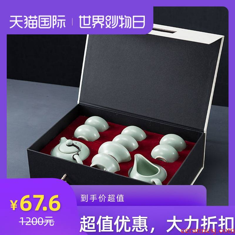 Your up of a complete set of kung fu tea set gift custom logo business gifts ceramic tea set household gift boxes