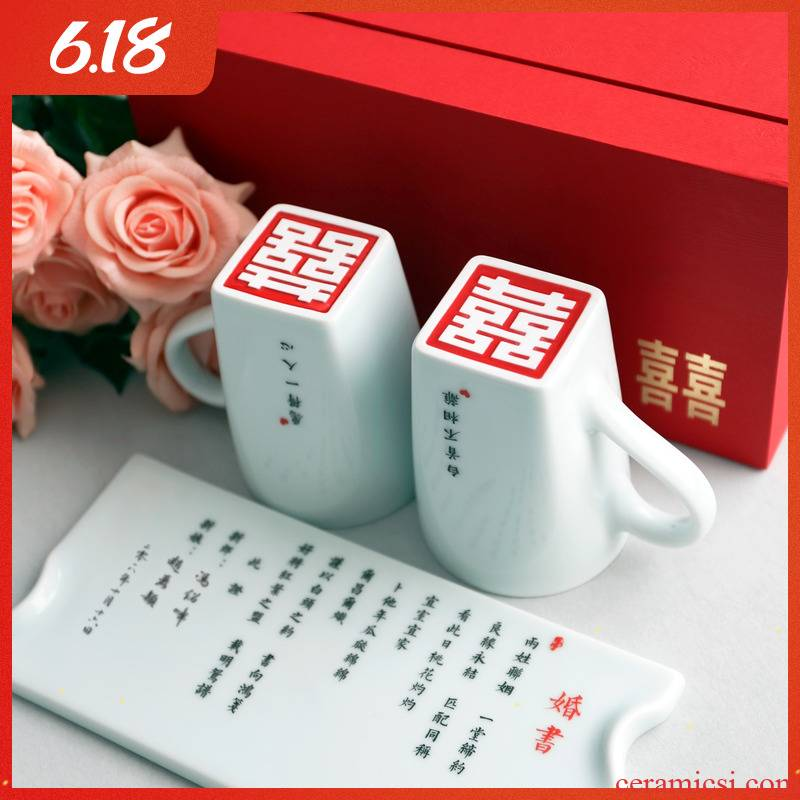 Custom ceramic lovers happy character of CPU keller wedding handsel girlfriends and practical wedding gift for my sister and friends