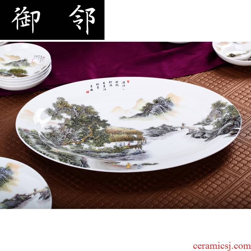 Alb56 head tableware jingdezhen ink supply tableware suit household ceramic dishes dishes suit
