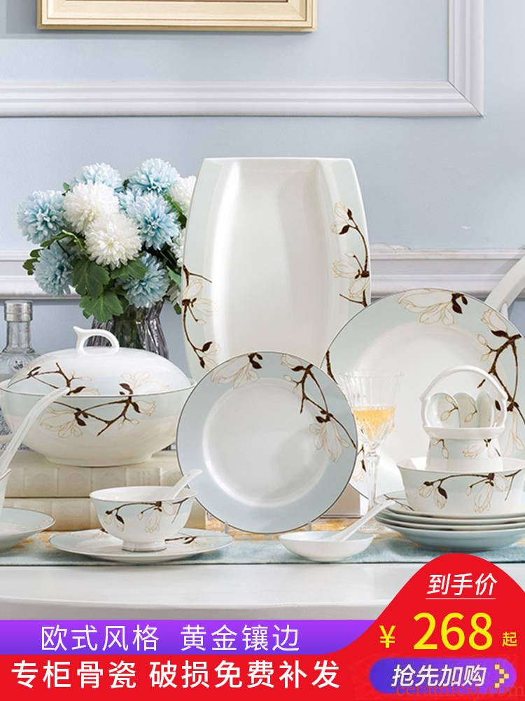 Dishes suit household jingdezhen European ceramic tableware chopsticks ipads China dinner plates contracted combination yellow gold