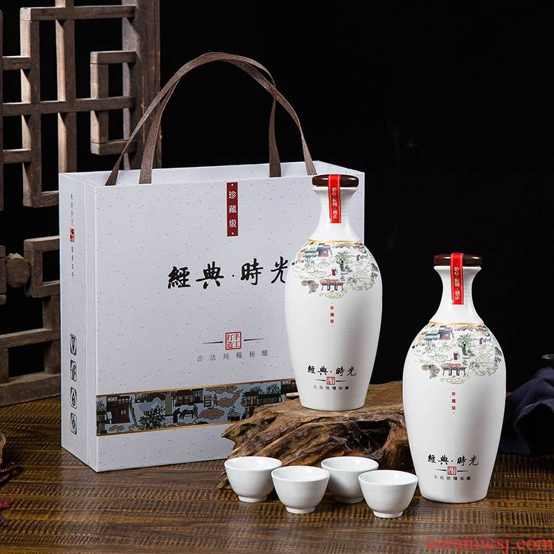 Jingdezhen gift boxes bottle of 750 ml classic time two bottles sealed household gifts inferior smooth liquor altar